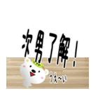 ★次男さん専用のスタンプ★(個別スタンプ:02)