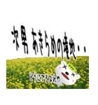 ★次男さん専用のスタンプ★(個別スタンプ:03)