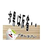 ★次男さん専用のスタンプ★(個別スタンプ:06)