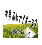 ★次男さん専用のスタンプ★(個別スタンプ:07)