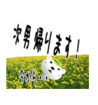 ★次男さん専用のスタンプ★(個別スタンプ:15)