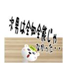 ★次男さん専用のスタンプ★(個別スタンプ:18)