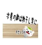 ★次男さん専用のスタンプ★(個別スタンプ:22)