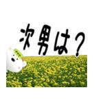 ★次男さん専用のスタンプ★(個別スタンプ:23)