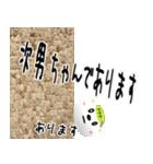 ★次男さん専用のスタンプ★(個別スタンプ:29)