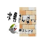 ★次男さん専用のスタンプ★(個別スタンプ:32)