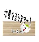 ★次男さん専用のスタンプ★(個別スタンプ:38)