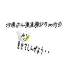 ★次男さん専用のスタンプ★(個別スタンプ:39)