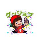 動く!頭文字「す」女子専用/100%広島女子(個別スタンプ:1)