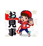 動く!頭文字「す」女子専用/100%広島女子(個別スタンプ:2)