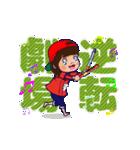 動く!頭文字「す」女子専用/100%広島女子(個別スタンプ:3)