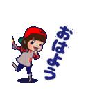動く!頭文字「す」女子専用/100%広島女子(個別スタンプ:5)