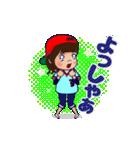 動く!頭文字「す」女子専用/100%広島女子(個別スタンプ:7)