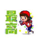 動く!頭文字「す」女子専用/100%広島女子(個別スタンプ:9)