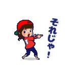 動く!頭文字「す」女子専用/100%広島女子(個別スタンプ:10)