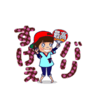 動く!頭文字「す」女子専用/100%広島女子(個別スタンプ:13)