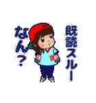 動く!頭文字「す」女子専用/100%広島女子(個別スタンプ:15)