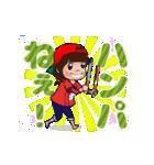 動く!頭文字「す」女子専用/100%広島女子(個別スタンプ:18)