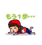 動く!頭文字「す」女子専用/100%広島女子(個別スタンプ:20)