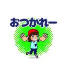 動く!頭文字「す」女子専用/100%広島女子(個別スタンプ:21)