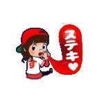 動く!頭文字「す」女子専用/100%広島女子(個別スタンプ:23)