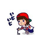 動く!頭文字「す」女子専用/100%広島女子(個別スタンプ:24)