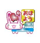 ちらちラビット 2(個別スタンプ:01)