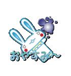 ちらちラビット 2(個別スタンプ:02)