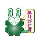 ちらちラビット 2(個別スタンプ:05)