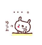 ★ゆ・う・み・ち・ゃ・ん★(個別スタンプ:22)