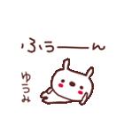 ★ゆ・う・み・ち・ゃ・ん★(個別スタンプ:30)