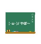 黒板生活2(顔文字編)(個別スタンプ:03)
