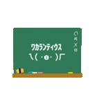 黒板生活2(顔文字編)(個別スタンプ:21)