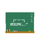 黒板生活2(顔文字編)(個別スタンプ:39)