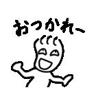 すなおなこ(個別スタンプ:01)