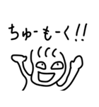 すなおなこ(個別スタンプ:02)