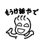すなおなこ(個別スタンプ:03)