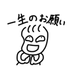 すなおなこ(個別スタンプ:04)