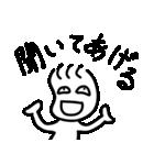 すなおなこ(個別スタンプ:06)