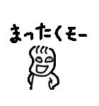すなおなこ(個別スタンプ:07)