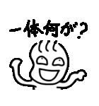 すなおなこ(個別スタンプ:09)
