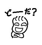 すなおなこ(個別スタンプ:10)