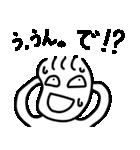 すなおなこ(個別スタンプ:11)