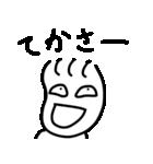 すなおなこ(個別スタンプ:12)
