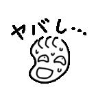 すなおなこ(個別スタンプ:14)