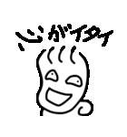 すなおなこ(個別スタンプ:15)