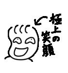 すなおなこ(個別スタンプ:16)