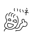 すなおなこ(個別スタンプ:18)