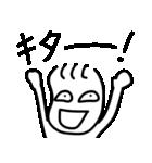 すなおなこ(個別スタンプ:20)