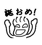 すなおなこ(個別スタンプ:21)